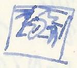 scan0160f.jpg